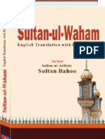 Sultan ul Waham English Translation Persian Text