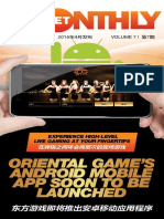 Oriental Game - The Monthly Bet April 2016