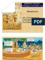 Management Lessons From Mahabharath - Revised