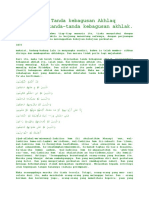 Kitab Terjemah Ihya' Jilid 2