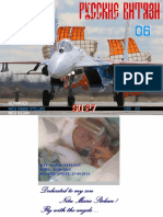 SU-27  06