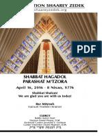 April 16, 2016 Shabbat Card