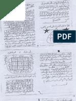 Arapça Samur Hindi