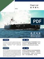 Fleet List Ocean Tanker