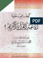 Kaifa Yajibu Nofasser Alquran -Syaikh Nashrudin Albaani