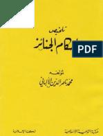 Ahkamul Janaiz - Syaikh Nashrudin Albaani
