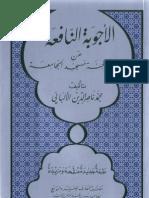 Ajwiba Nafiah - Syaikh Nashrudin Albani