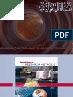 Elements of data analysis