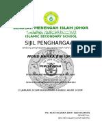 sijil hamka