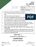 2015 Lyp Class 10 Social Science Set3 Delhi Foreign Ques