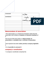 Constitution of Company