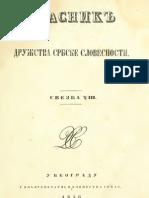 Гласник Дружства Србске Словесности ; Свезка VIII (1856.Год.)