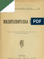 Милићевићева Књига (1909.Год.) - Тихомир Р.Ђорђевић