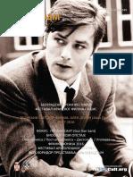 Program Jugoslovenske Kinoteke