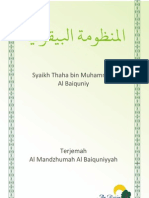 Terjemah Al Mandzhumah Al Baiquniyyah