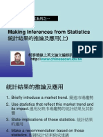 1.Making Inferences from Statistics 統計推論的結果與應用(上)