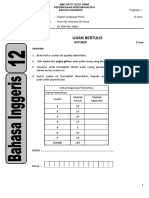 PT3 Form 1 Final2015