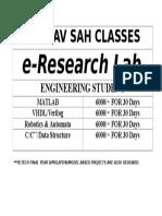 e Research Lab