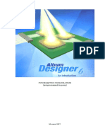 Altium Designer 6