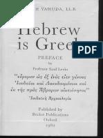 Joseph Yahuda - Hebrew is Greek.pdf