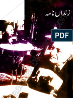 Zindan Nama by Faiz Ahmad Faiz