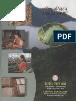 annual report 2011-2012.pdf