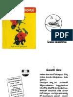 Sundara-Mandaralu-swami-Sundara-Chaitanya.pdf