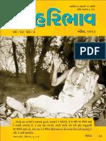 Haribhav April -2013