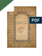 Safinat Al-Naja'