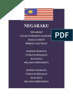 Negaraku ( Banner)