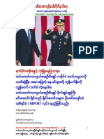 Anti-military Dictatorship in Myanmar 1185