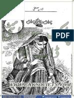 Chahat Dil Ki Chahat by Shazia Mustafa