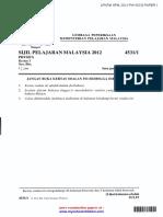 Lpkpm Spm 2012 Physics Paper 1 w Ans