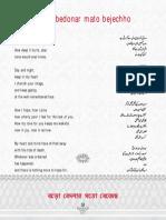 Romancing Tagore (Part-II)