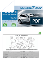 SUV Parts Catalogue RU V1.0 20130715