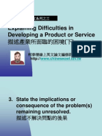 3.Explaining Difficulties in Developing a Product or Service 描述產業所面臨的困境(下)