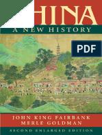 Chaina History in English