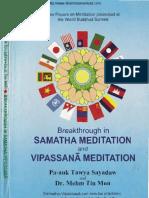 212. Breakthrough in Samatha Meditation - Dr. Mehm Tin Mon