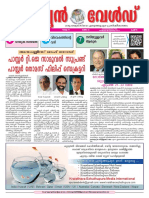 Christian World Kraisthava Ezhuthupura Pathram April 2016