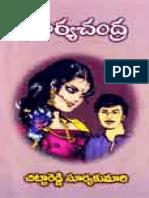 Surya Chandra by ChittareddySuryakumari