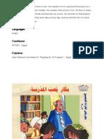 Menyukai Sekolahnya - Belajar Bahasa Arab