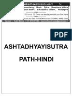 Ashtadhyayi Sutra Path Hindi