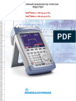 FSH6.pdf