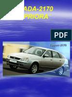 vnx.su_приора-2170-двигатель.pdf