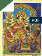 Sree Mahishasuramardini Astottara Shatanamavali