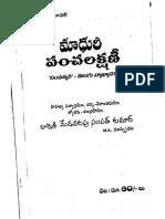 PanchaLakshani-sampathkari_commentery.ok-1.-ok2.pdf
