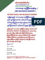 Anti-military Dictatorship in Myanmar 1198