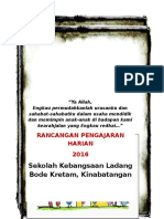 Border Buku