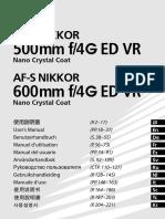 AFS500_4GEDVR_(C2_DL)14