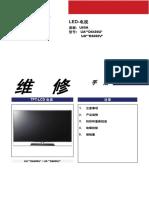 三星UA60D6600V液晶彩电维修手册